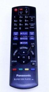 Handsender PANASONIC N2QAYB000880