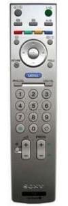 Telecommande SONY RM-ED008