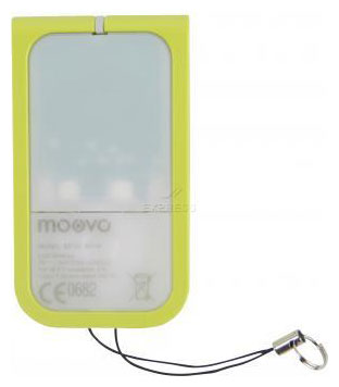 Telecommande MOOVO MT4V a 4 boutons