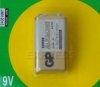 Piles 9V pour télécommandes de portail et garage