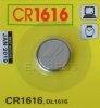 Piles CR1616 pour télécommandes de portail et garage